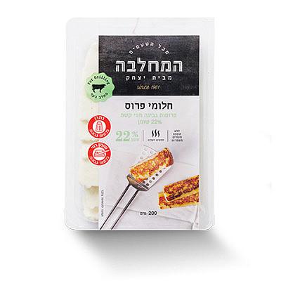גבינת חלומי המחלבה מבית יצחק